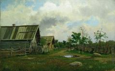 Волков Е. Е. Деревенский пейзаж