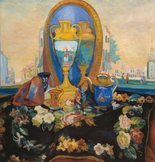 Кузнецов П. В. Натюрморт с зеркалом