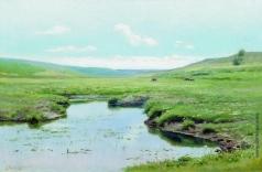 Волков Е. Е. Заросшая река