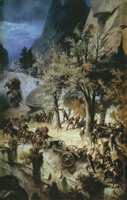 Шарлемань А. И. Переход лейб-гвардии 6-й Донской батареи через Балканы. 1877 год