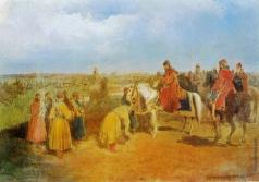Шварц В. Г. Обряд поднесения перчатки Ивану Грозному на охоте