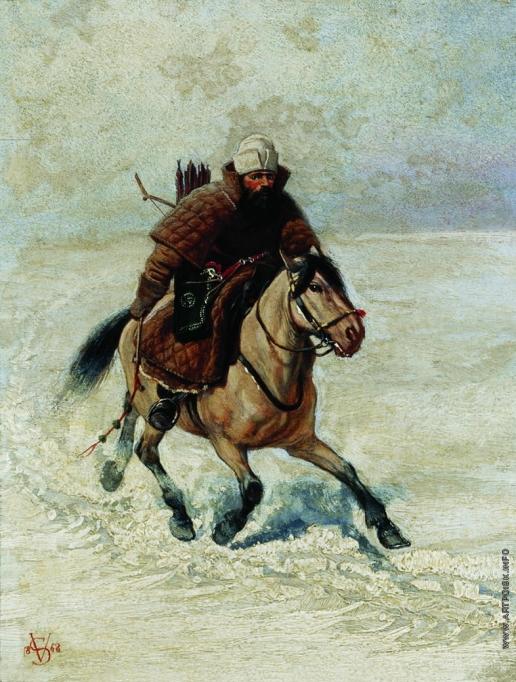 Шварц В. Г. Гонец XVI века