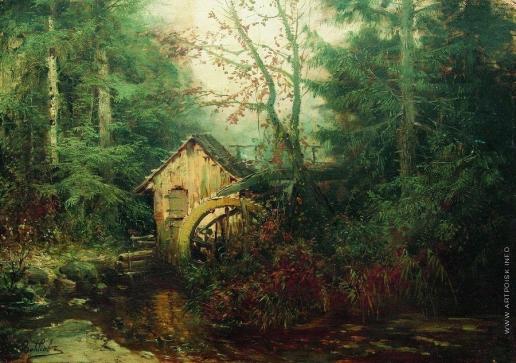 Волков Е. Е. Лесной пейзаж с водяной мельницей