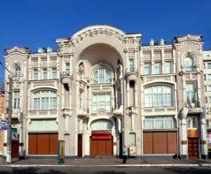 Кировоградский областной художественный музей
