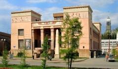 Красноярский краевой краеведческий музей