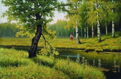Волков Е. Е. Летний пейзаж с девочкой