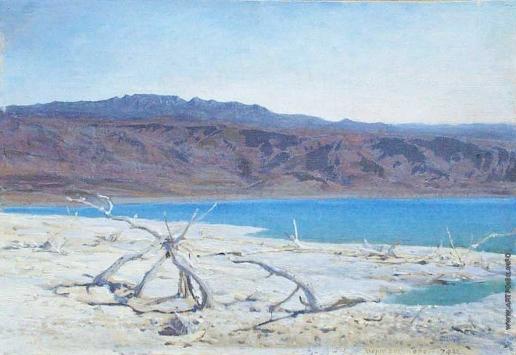 Поленов В. Д. Мертвое море