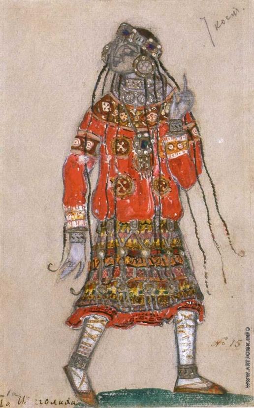 Рерих Н. К. Эскиз костюма к балету И.Стравинского «Весна священная»