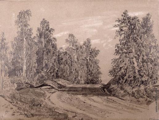 Шишкин И. И. Дорога в лесу
