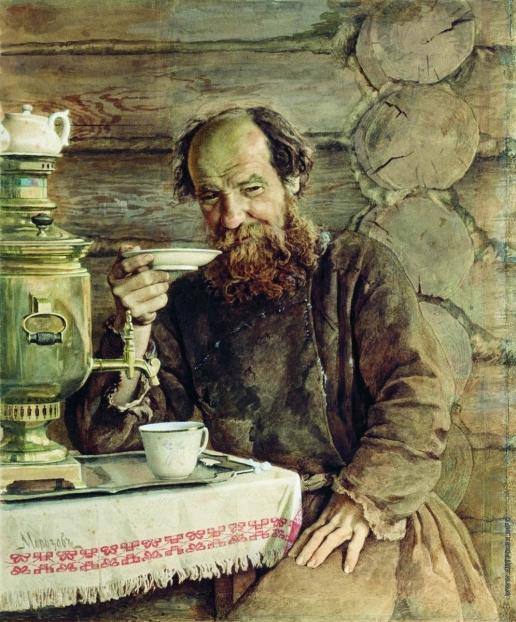 Морозов А. И. За чаепитием