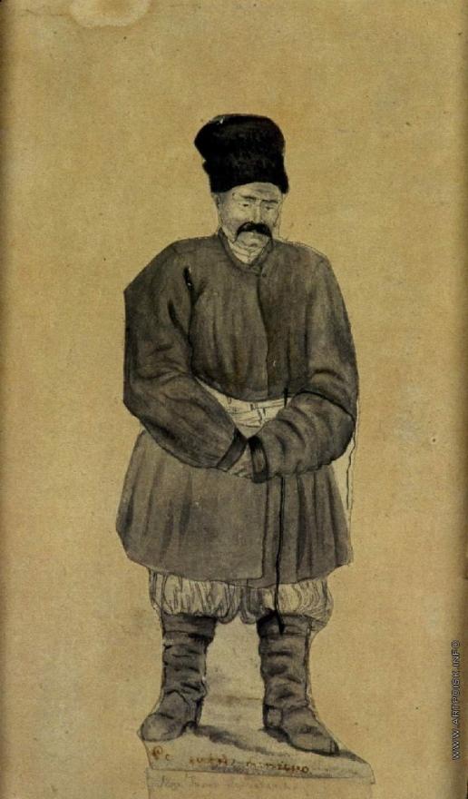 Шевченко Т. Г. «Се мой отец»