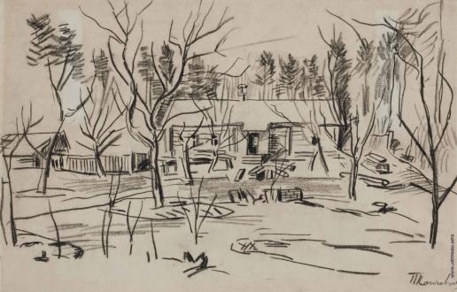 Кончаловский П. П. Бугры весной