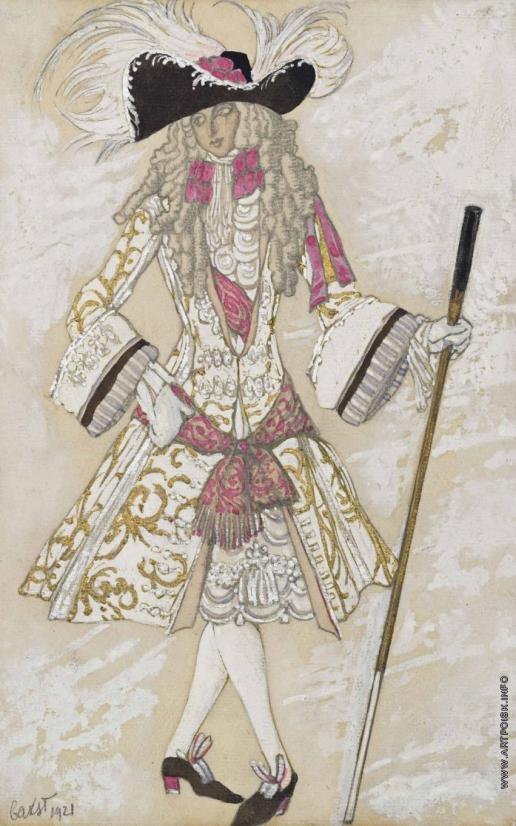 Бакст Л. С. Прекрасный принц. Эскиз костюма к «Спящей красавице»