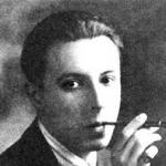 Эрте (Тыртов) Роман Петрович