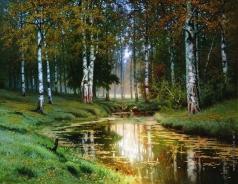 Волков Е. Е. Пейзаж с рекой