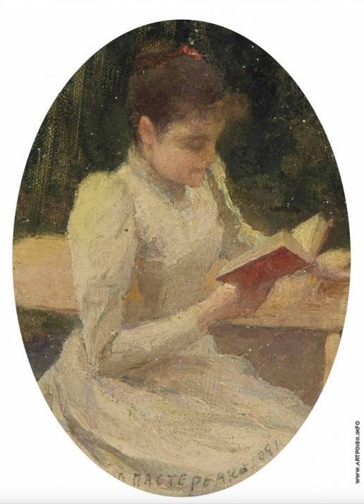Пастернак Л. О. Читающая девушка