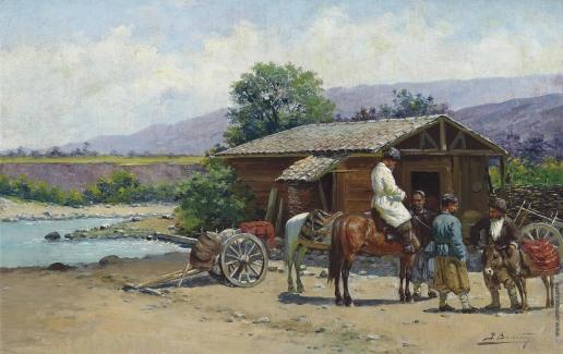 Зоммер Р. К. Путники в горах