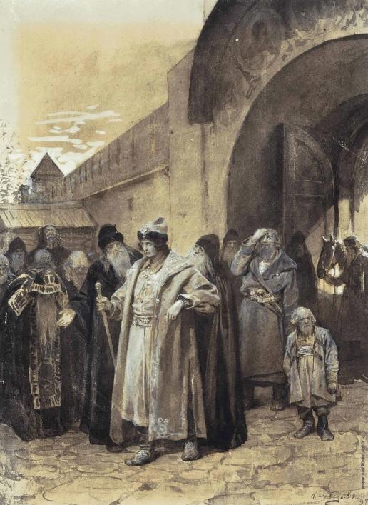 Лебедев К. В. Прибытие бояр