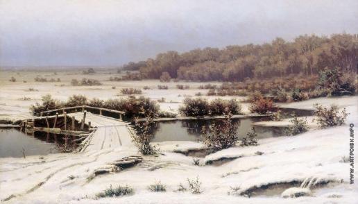 Волков Е. Е. Ранний снег