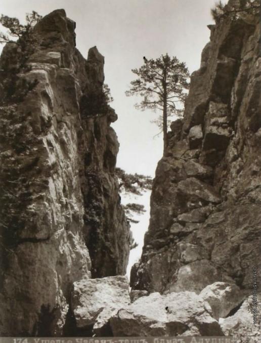 Сокорнов В. Н. Ущелье Чабан-Таш близ Алупки
