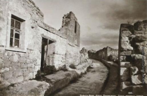 Сокорнов В. Н. Чуфут-Кале, близ Бахчисарая. Улица мертвого города