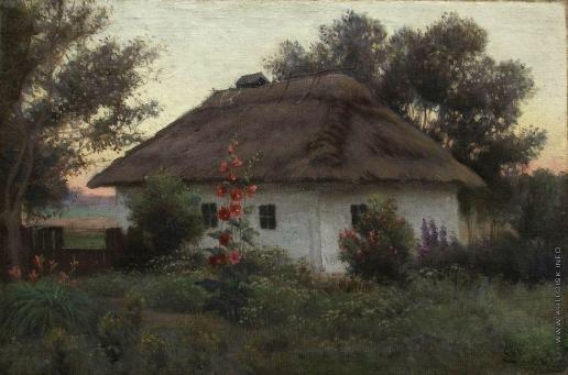 Волков Е. Е. Украинский пейзаж с хатой