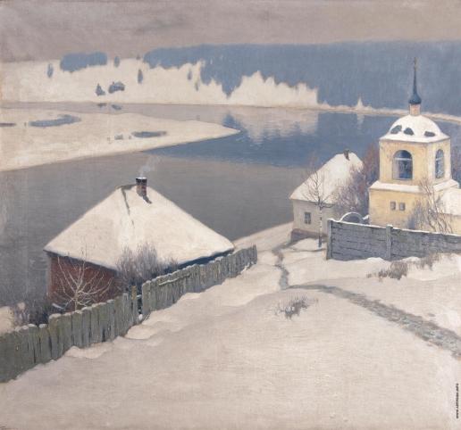 Гермашев М. М. Начало зимы