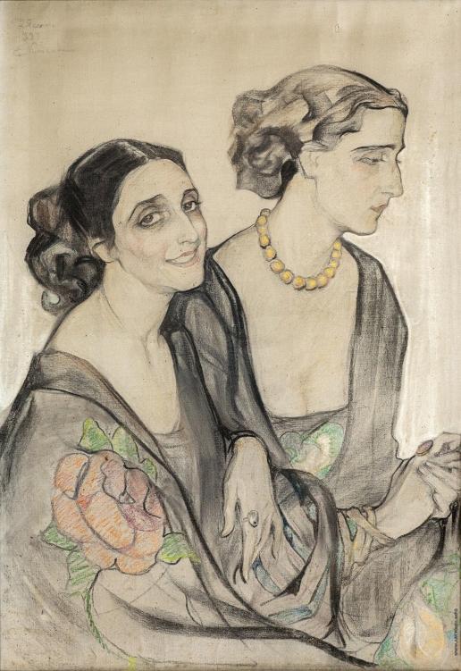 Киселева Е. А. Прекрасные дамы