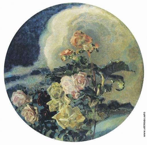 Врубель М. А. Желтые розы