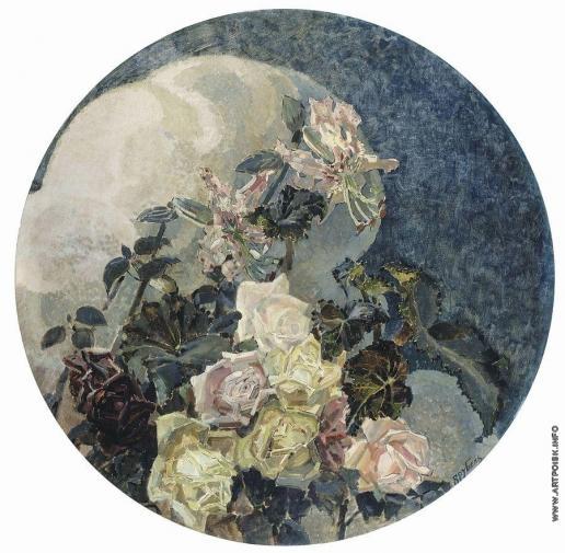 Врубель М. А. Розы и лилии