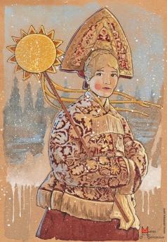 Барковская М. Е. Щедрец