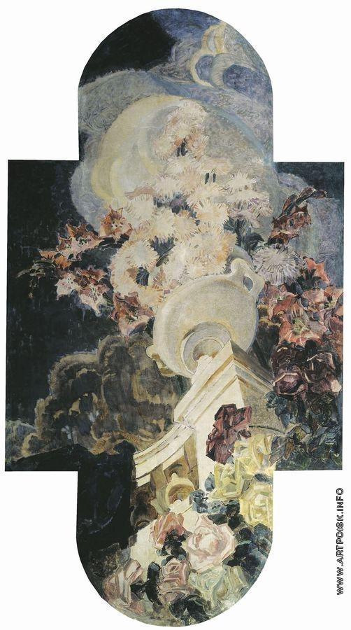 Врубель М. А. Хризантемы