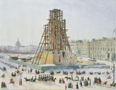 Гагарин Г. Г. Александрийская колонна в лесах