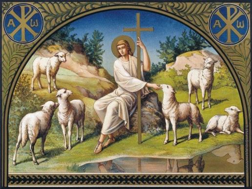 Гагарин Г. Г. Добрый пастырь