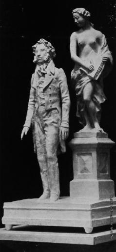 Баранов Л. М. А.С. Пушкин в летнем саду
