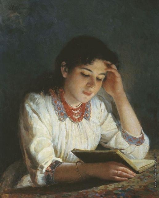 Галкин И. С. За чтением