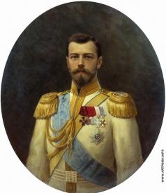 Галкин И. С. Николай II