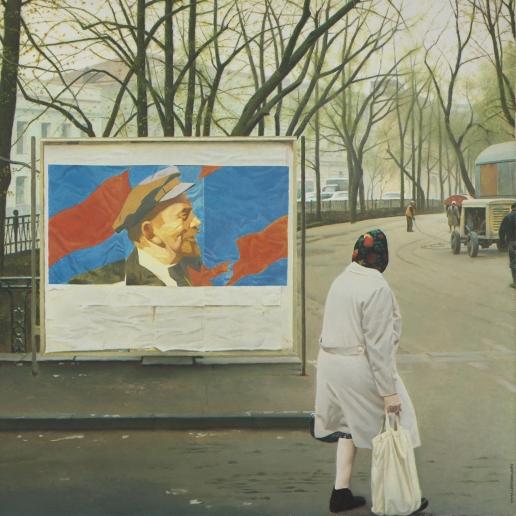Булатов Э. В. Прощай Ленин