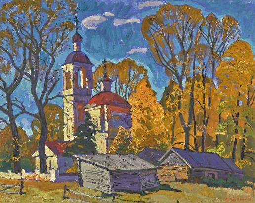 Матушевский Ю. В. Старый собор