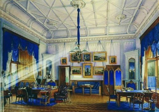Гау Э. П. Синий кабинет Алексадра II