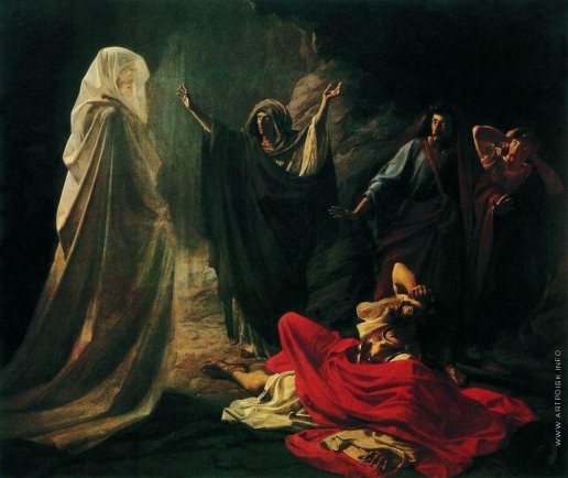 Ге Н. Н. Аэндорская волшебница вызывает тень Самуила (Саул у Аэндорской волшебницы)