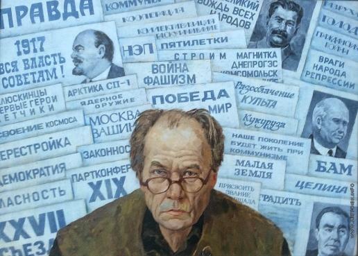Карякин Н. П. Биография