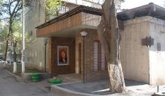Мемориальный музей Тамары Ханум