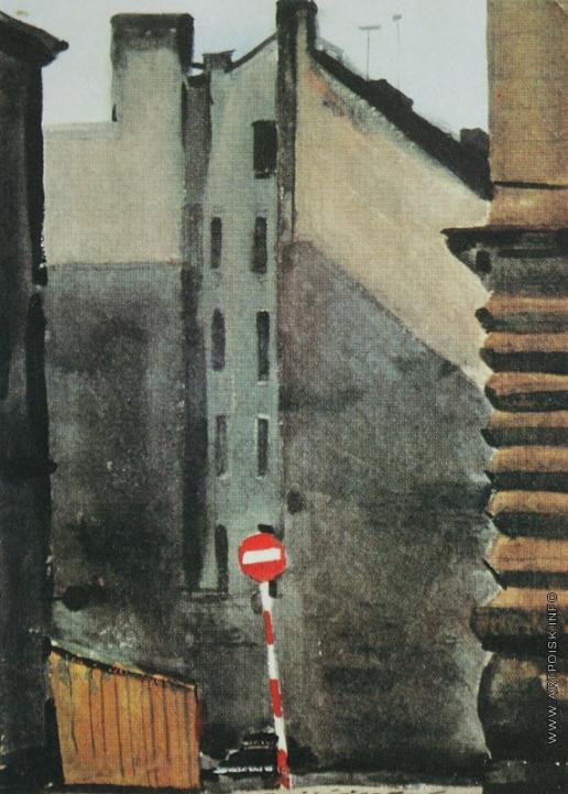 Салахов Т. Т. Переулок в Праге