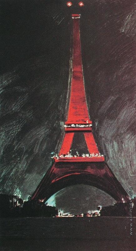 Салахов Т. Т. Эйфелева башня