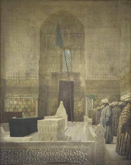Верещагин В. В. У гробницы святого. Благодарят Всевышнего