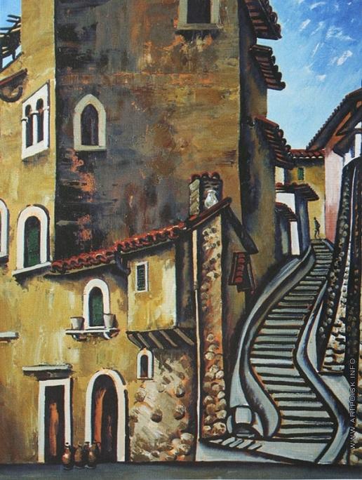 Салахов Т. Т. Улица в Ассизи