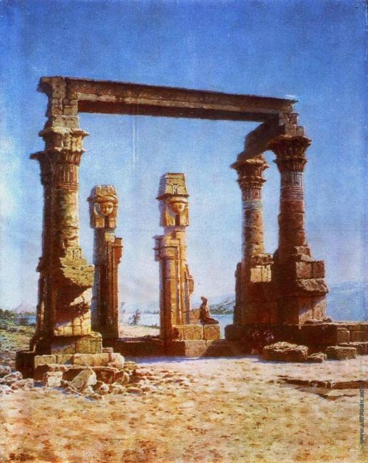Верещагин В. В. Руины египетского храма