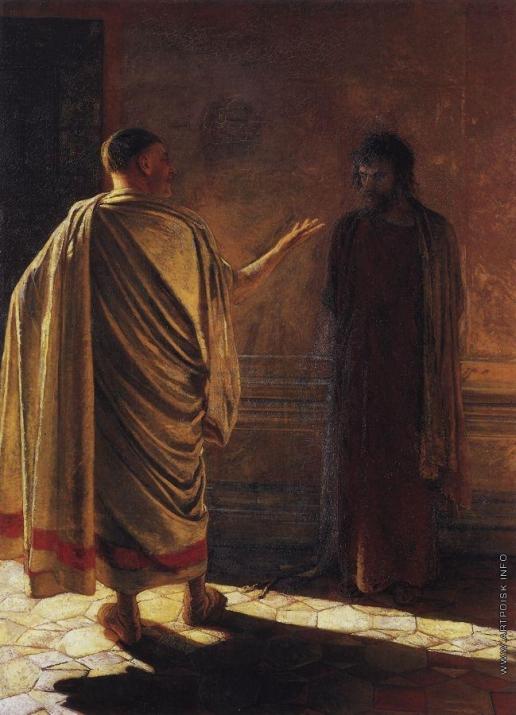 """Ге Н. Н. """"Что есть истина?"""". Христос и Пилат"""