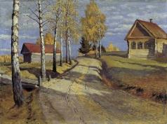 Гермашев М. М. Осенний пейзаж с домиком